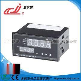 姚仪牌XMT-908系列增强型智能温度控制仪