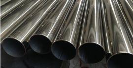 志御不锈钢管厂, 304不锈钢焊接管, 现货38*2.0不锈钢圆管