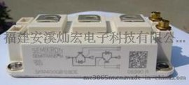 现货SKKH460-16 西门康可控硅半桥 SKKH92-12可控硅全桥