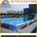 大型支架泳池大型成人移動水樂園充氣游泳池加厚PVC充氣水池清達遊樂移動游泳池