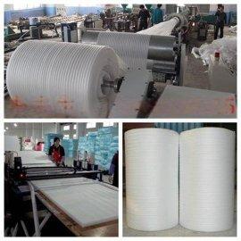 重庆珍珠棉珍珠棉定位防护包装