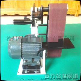 金力达打磨机砂带机  台式多功能金属砂带机