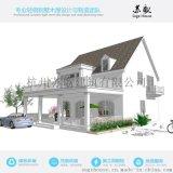 轻钢龙骨结构房屋别墅 私人住宅 专业设计定制改造