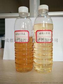 酸角汁澄清除杂膜过滤设备