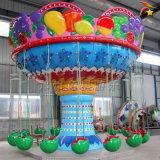 儿童水果旋转飞椅游艺设备 小型12座飞椅游乐设备