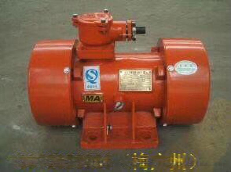 YBZD-50-6防爆振動電機
