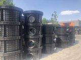 成品700塑料污水检查井 pe检查井价格