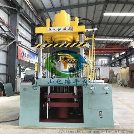 直供500吨三梁四柱液压机 不锈钢水箱拉伸机 餐具液压机生产加工