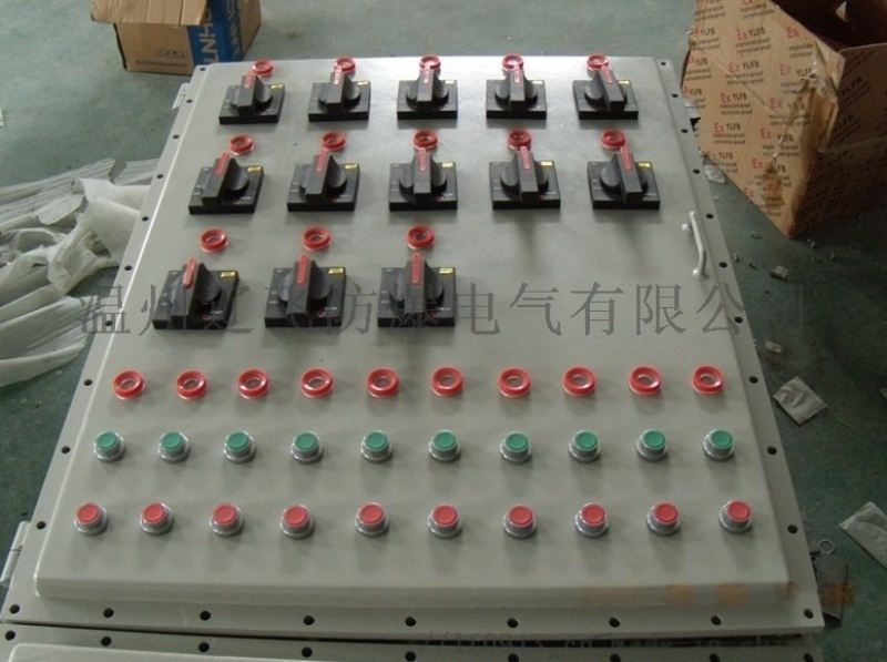 防爆UPS电源配电箱
