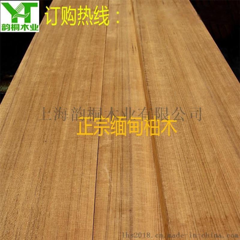緬甸柚木板材多少錢一立方 上海緬甸柚木多少錢一方