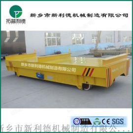 AGV自动化小车高温调质炉配套运输电动平车