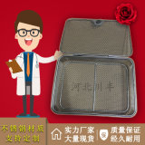 304不鏽鋼編織網筐高溫醫用清洗滅菌籃