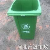 承德鐵皮垃圾桶——承德垃圾桶