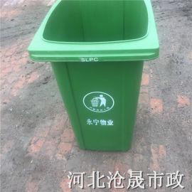 承德铁皮垃圾桶——承德垃圾桶