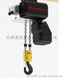 供应天津电动环链葫芦、手拉葫芦、防爆葫芦