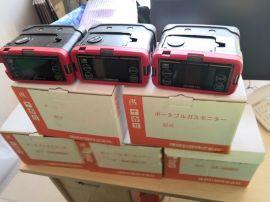 五合一氣體檢測儀GX-8000日本理研