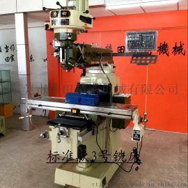 重点推价台湾丰堡标准款3号铣床立式炮塔锣床