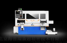SDC系列高精度数控两端车床