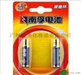 重庆南孚电池优质批i发商报价 厂家直销