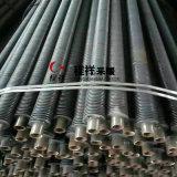 溫室大棚高頻焊翅片管的特點