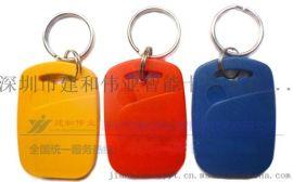 供应ABS外壳带钥匙环钥匙扣卡
