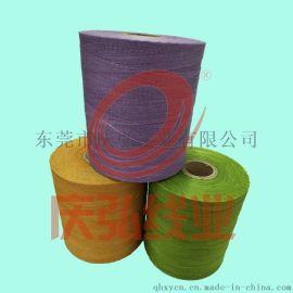 庆弘线业供应过蜡邦迪线 走马蜡线等高级皮具专用缝纫线