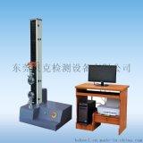 工厂直销 单柱拉试验机 线材拉伸测试仪