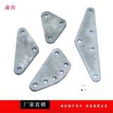 厂家直销热镀锌LV联板、五孔LF联板、、LX型联板