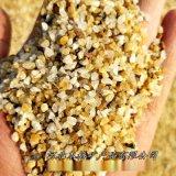 本格供应水处理滤料专用 石英砂 高纯石英砂黄金沙