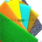 供應空氣淨化活性炭過濾海綿各種密度可選
