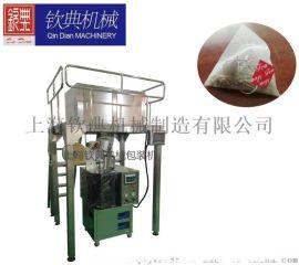 玫瑰红茶包装机, 桑葚红茶电子秤包装机
