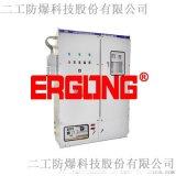 油气回收系统变频控制柜正压型IIC级防爆正压配电柜