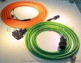 編碼器電纜 雙絞遮罩電纜