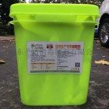 圣洁青蛙豆芽专用 食品级 消毒剂厂家