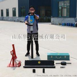 巨匠供應20米電動取土鑽機單人手持取土樣設備