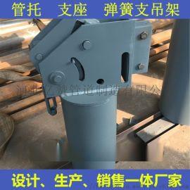TH型弹簧支吊架恒力支吊架TD可变弹簧组件实体厂家