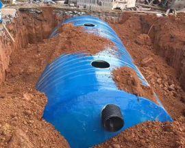 玻璃钢抗冲击旱厕化粪池安装方法