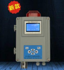 可燃气体检测仪|西安固定式天然气报警器