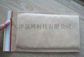 天津史各庄塑料气泡膜信封袋包装