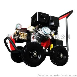 KALEN AK27D PLUS柴油动力270公斤压力高压清洗机