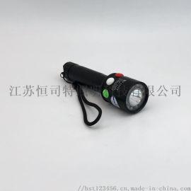 铝合金信号电筒
