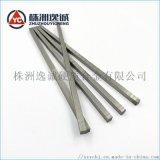 硬質合金板材 鎢鋼長條定製生產