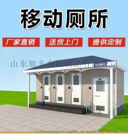 移动厕所 户外环保公厕 可定制流动厕所卫生间