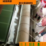 矽酸鋁針刺毯在使用過程中存在的問題