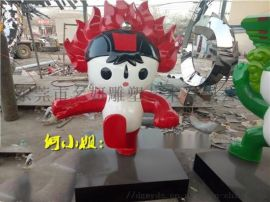 传统文化艺术北京奥运会吉祥物玻璃钢卡通五福造型雕塑