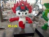 傳統文化藝術北京奧運會吉祥物玻璃鋼卡通五福造型雕塑