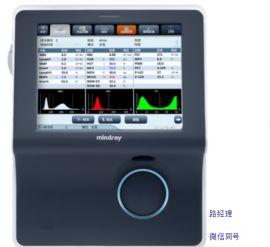 三分群血液细胞分析仪BC-30