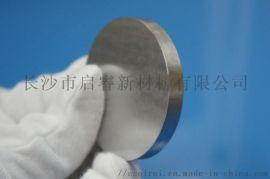 高纯稀有金属钌靶材-晶粒度均匀-熔炼工艺