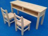重庆云阳幼儿园课桌椅/儿童桌椅板凳图片