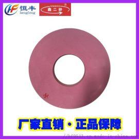 铬刚玉平形砂轮 规格350*40*127陶瓷砂轮
